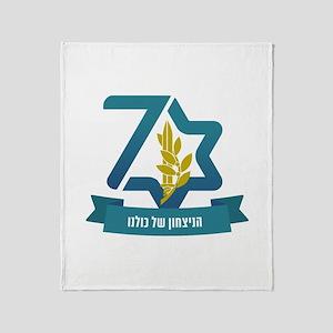 IDF @ 70 Star Throw Blanket