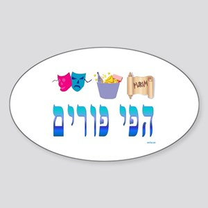 Hebrew Happy Purim Oval Sticker