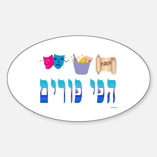 Hebrew Happy Purim Oval Decal