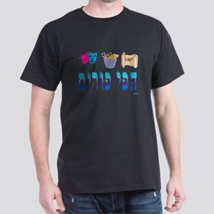 Hebrew Happy Purim Dark T-Shirt