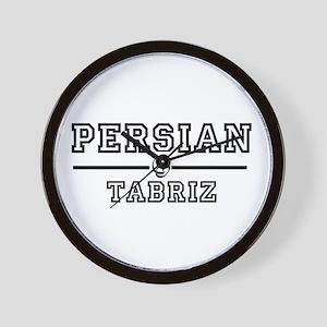 Persian Tabriz Wall Clock