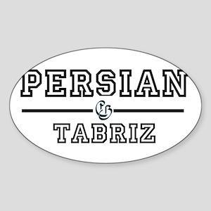 Persian Tabriz Oval Sticker