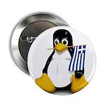"Greek Tux 2.25"" Button (100 pack)"