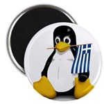 """Greek Tux 2.25"""" Magnet (100 pack)"""