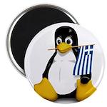 """Greek Tux 2.25"""" Magnet (10 pack)"""
