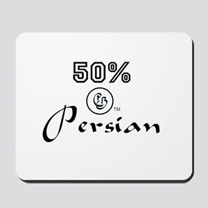 50% Persian Mousepad