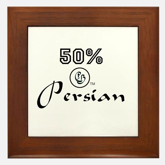 50% Persian Framed Tile