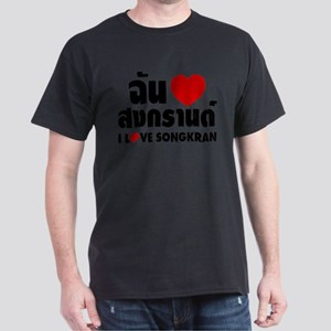I Heart (Love) Songkran T-Shirt