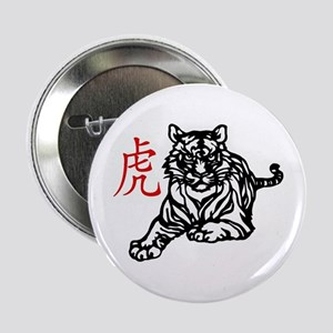 "Chinese Tiger 2.25"" Button"