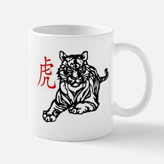 Chinese Tiger Mug