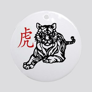 Chinese Tiger Ornament (Round)