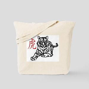 Chinese Tiger Tote Bag