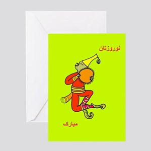 Haji Firooz Greeting Card