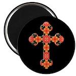 Christian Cross 2.25