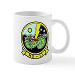 HS-11 Mug
