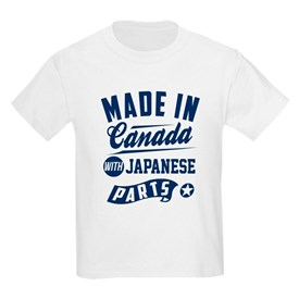 made in canada with japanese parts T-Shirt