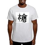 Ash Grey 'Yari' T-Shirt