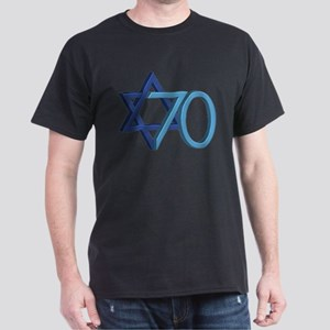 Israel Turns 70! Dark T-Shirt