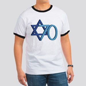 Israel Turns 70! Ringer T