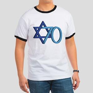 Israel Turns 70! Ringer T