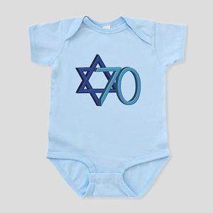 Israel Turns 70! Baby Light Bodysuit