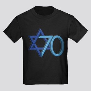 Israel Turns 70! Kids Dark T-Shirt