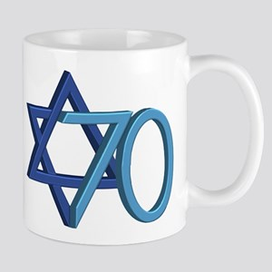 Israel Turns 70! 11 oz Ceramic Mug