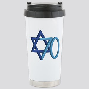 Israel Turns 70! 16 oz Stainless Steel Travel Mug