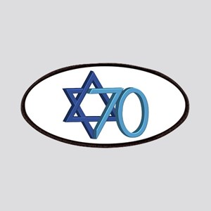 Israel Turns 70! Patch