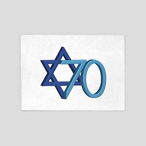 Israel Turns 70! 5'x7'Area Rug