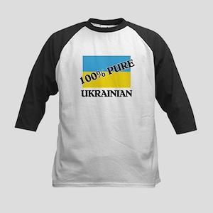100 Percent UKRAINIAN Kids Baseball Jersey