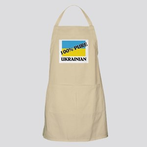 100 Percent UKRAINIAN BBQ Apron