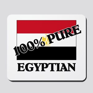 100 Percent EGYPTIAN Mousepad