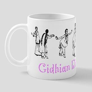Gidhian Di Rani Mug