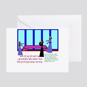 Queen Esther 2 Greeting Card