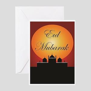 Eid Mubarak Cards Greeting Cards