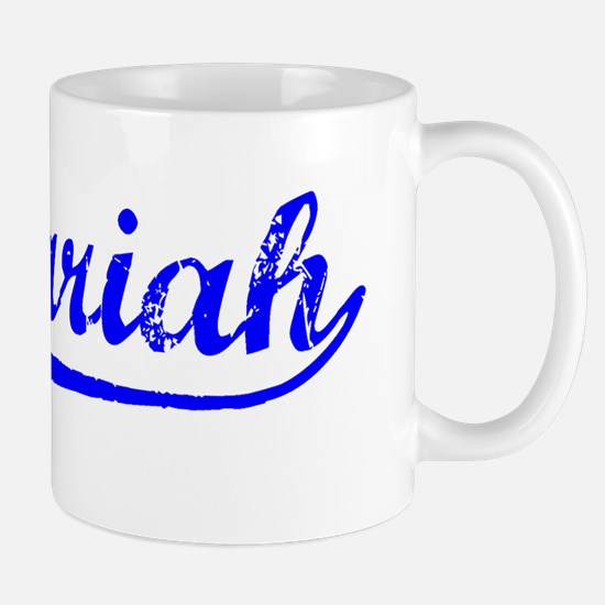 Vintage Zechariah (Blue) Mug