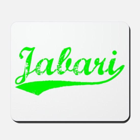 Vintage Jabari (Green) Mousepad