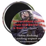 Government's Authority 2.25