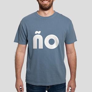 Cuba, Cuban, Cubana T-Shirt