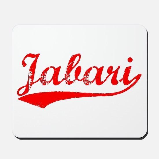 Vintage Jabari (Red) Mousepad