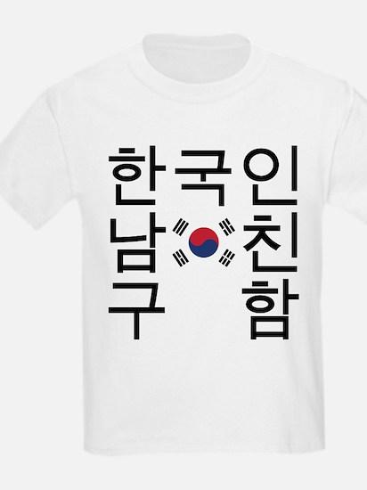 Looking for a Korean Boyfriend T-Shirt
