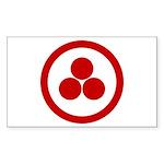 Pax Cultura Rectangle Sticker 50 pk)