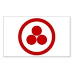 Pax Cultura Rectangle Sticker 10 pk)