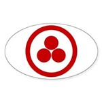 Pax Cultura Oval Sticker (10 pk)