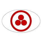 Pax Cultura Oval Sticker