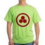 Pax Cultura Green T-Shirt