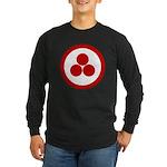 Pax Cultura Long Sleeve Dark T-Shirt