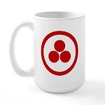 Pax Cultura Large Mug
