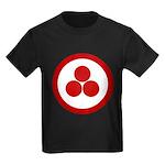 Pax Cultura Kids Dark T-Shirt